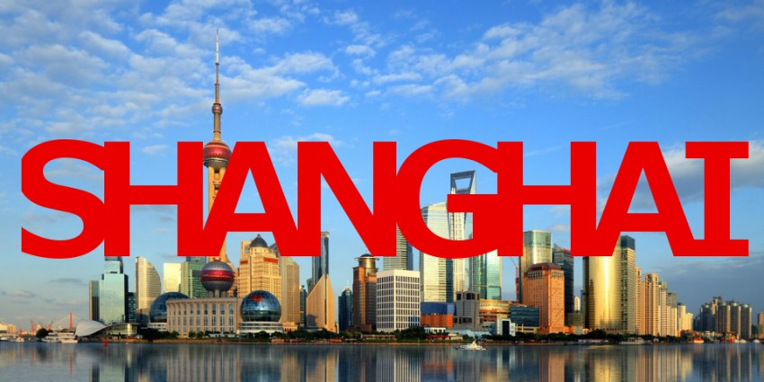 Welcome to the Future – shanghai