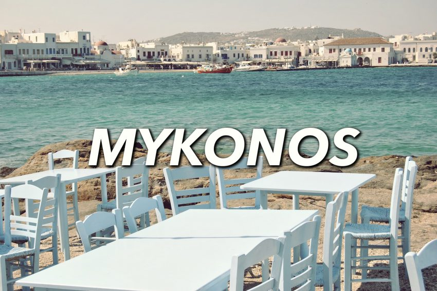 mykonos-joaocajuda-greece-travel-grecia