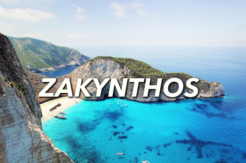 zakynthos-joaocajuda-com-greece-travel